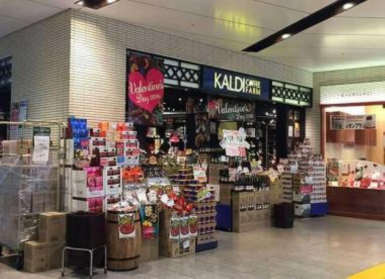スーパー 【スーパー】カルディコーヒーファーム 永福町店まで757m