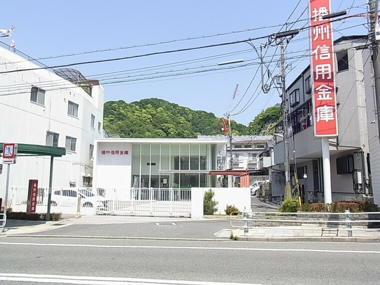 【信用金庫】播州信用金庫平野支店まで620m