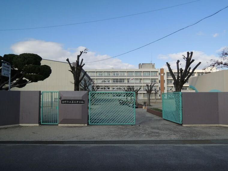 中学校 【中学校】交野市立第二中学校まで1595m