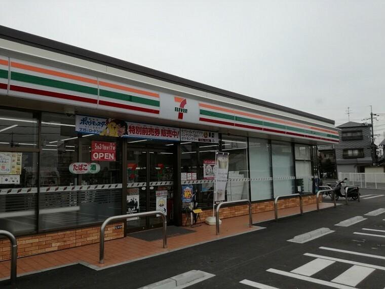 コンビニ 【コンビニエンスストア】セブンイレブン 交野倉治7丁目店まで934m
