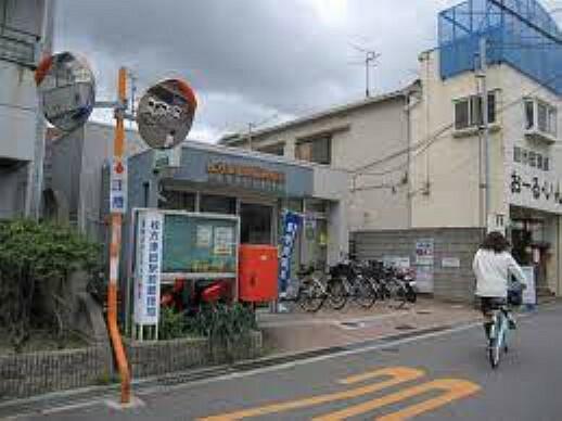 郵便局 【郵便局】枚方津田駅前郵便局まで1087m