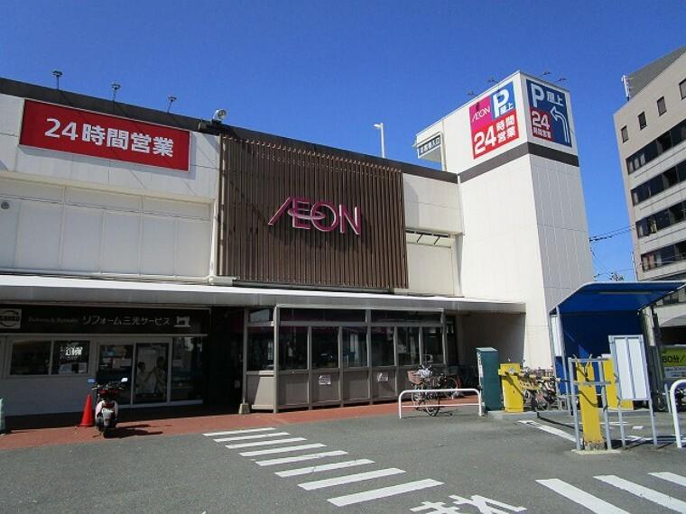 スーパー 【スーパー】イオン 野芥店まで1282m