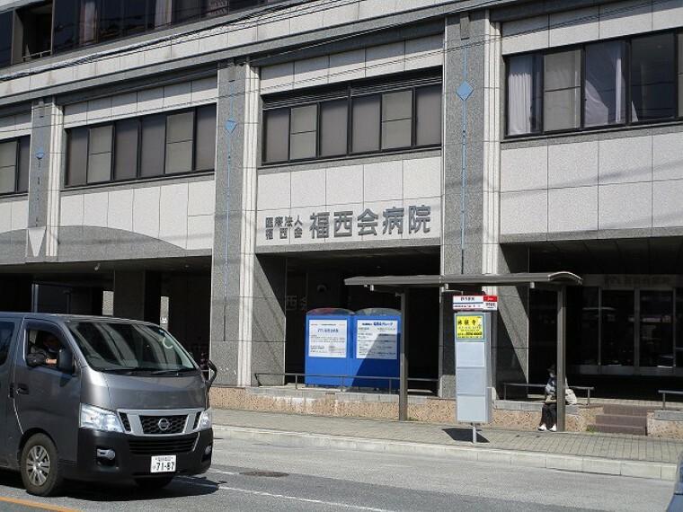 病院 【総合病院】福西会病院まで1178m