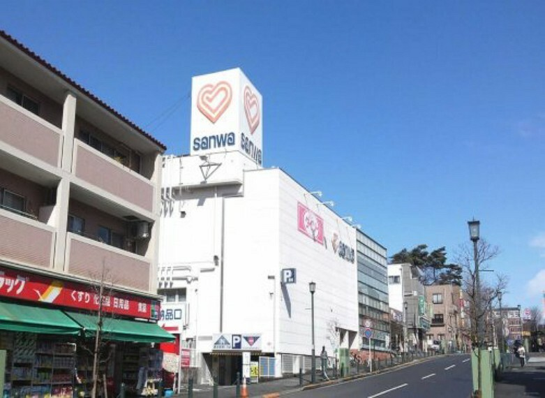 スーパー 【スーパー】三和金井店まで1326m