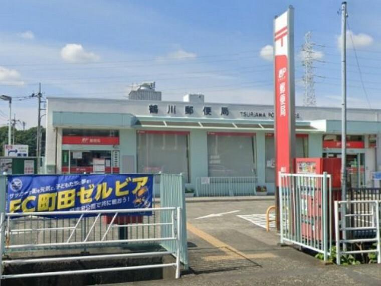 郵便局 【郵便局】鶴川郵便局まで1929m