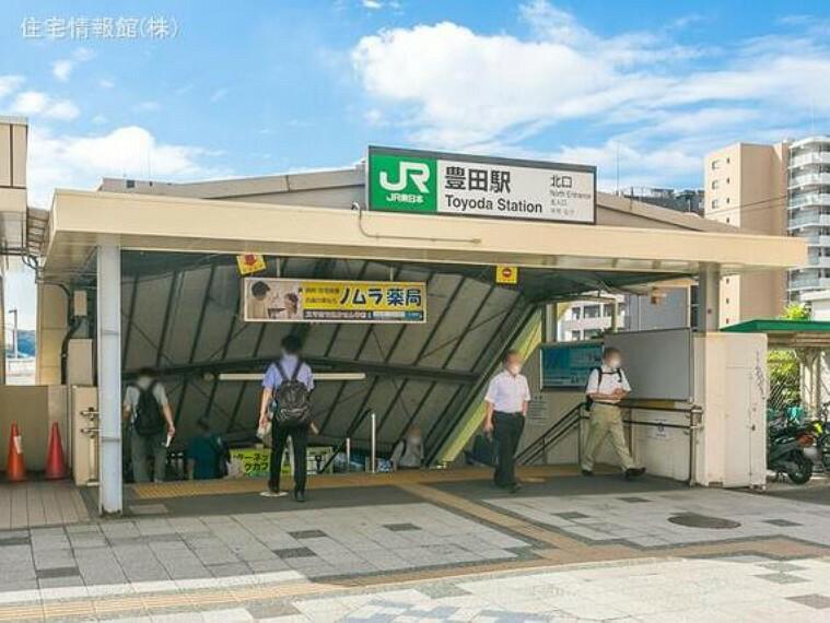 中央本線「豊田」駅 距離1440m