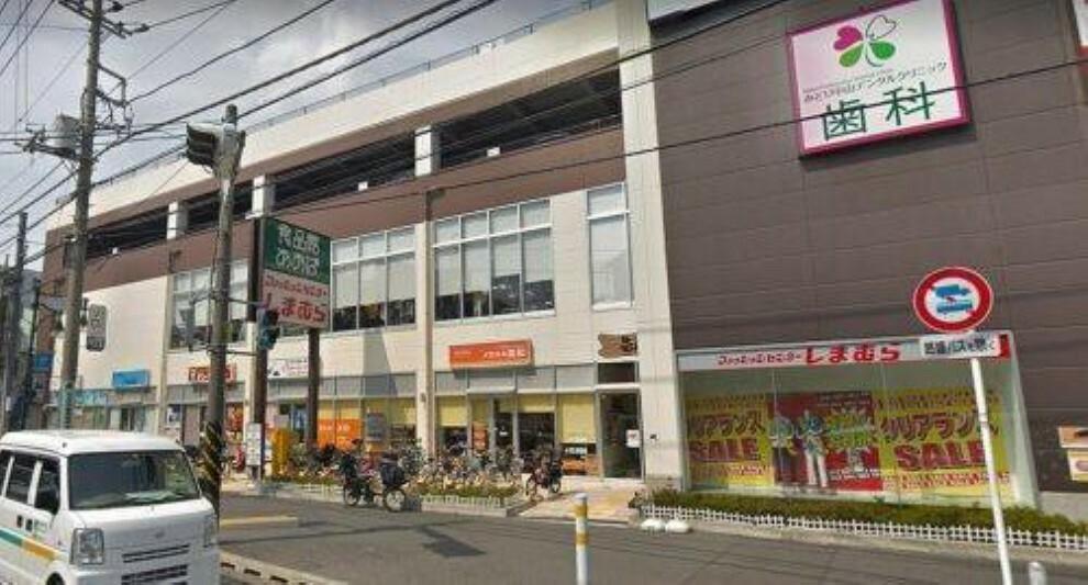 スーパー 食品館あおば中山店