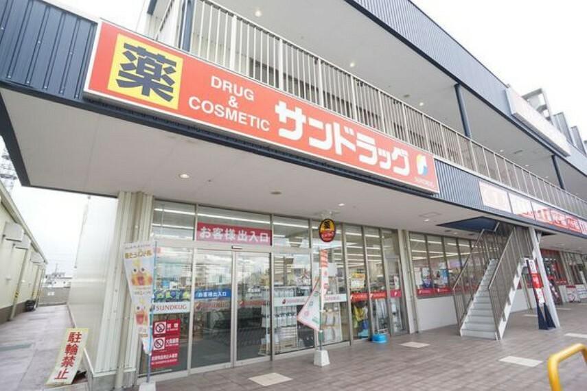 ドラッグストア サンドラッグ勝川店 サンドラッグ勝川店まで617m(徒歩約8分)