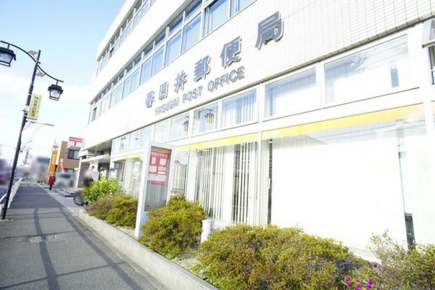 郵便局 春日井郵便局 春日井郵便局まで720m(徒歩約9分)