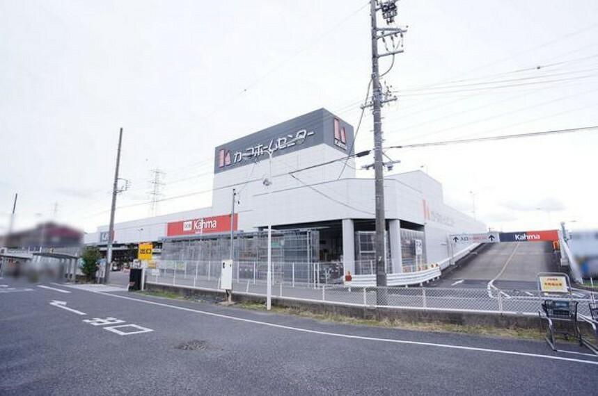 ホームセンター DCMカーマ松河戸インター店 DCMカーマ松河戸インター店まで1200m(徒歩約15分)