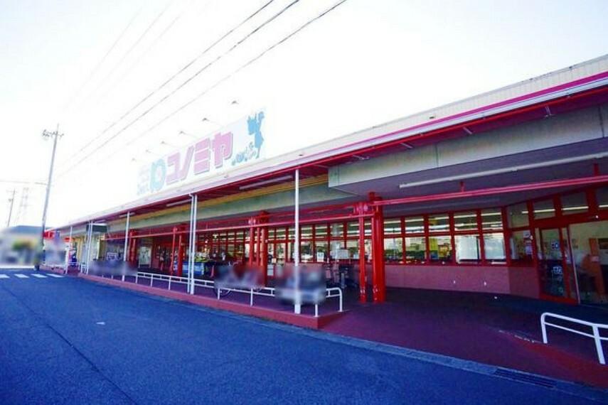 スーパー コノミヤ中切店 コノミヤ中切店まで791m(徒歩約10分)
