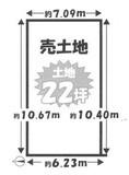 京都市南区西九条御幸田町