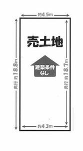 京都市山科区御陵荒巻町