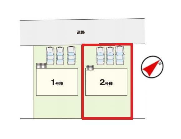 区画図 【2号棟区画図】土地面積201.61平米(60.98坪)