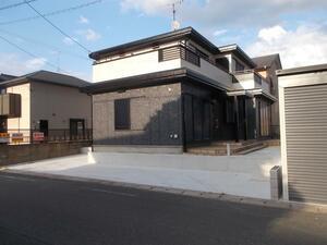 京都郡苅田町幸町