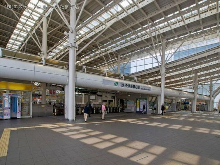 JR京浜東北線「さいたま新都心」駅