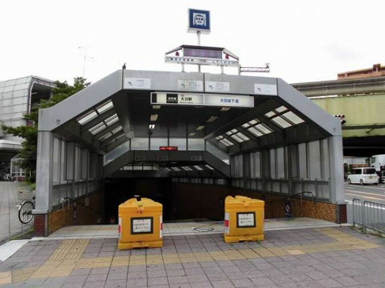 大阪メトロ谷町線「大日駅」