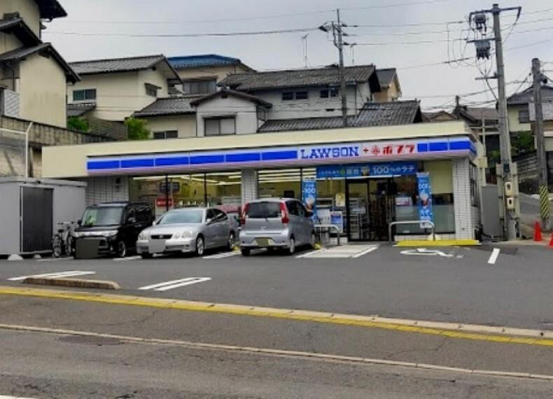 コンビニ ローソン 広島戸坂新町店