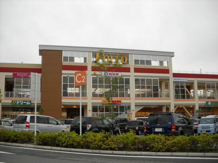 ショッピングセンター フォレオ広島東