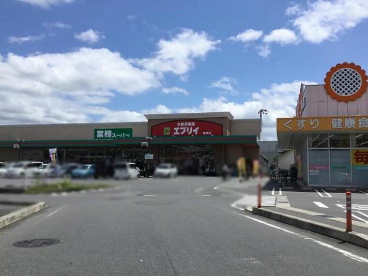 スーパー 業務スーパー エブリイ西条店