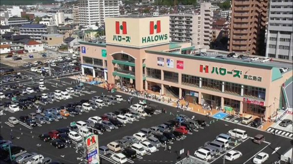 スーパー ハローズ 東広島店