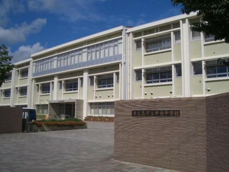 中学校 東広島市立中央中学校