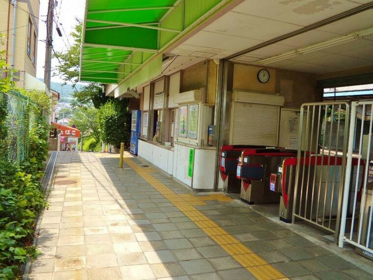 神戸電鉄線 丸山駅