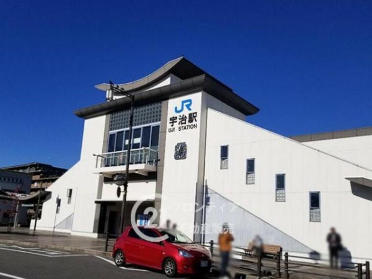 JR奈良線「宇治駅」をご利用いただけます