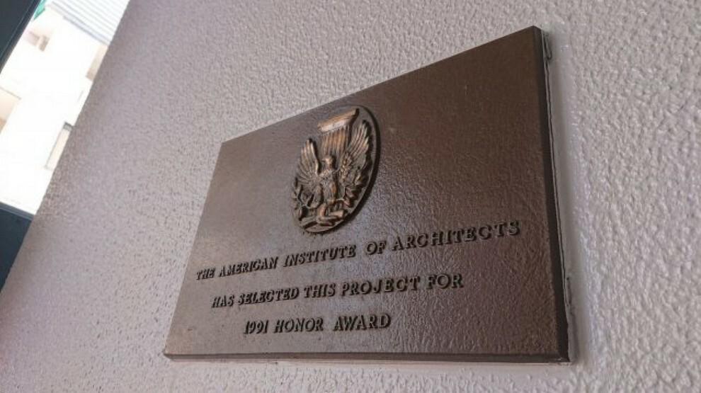 1991年アメリカ建築家協会Honor award受賞!