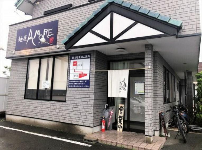 【ラーメン】麺屋AMOREまで2021m