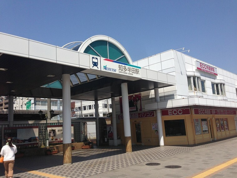 名鉄河和線知多半田駅