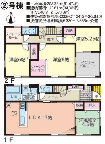 間取り図 4LDK+WIC+S 2号棟