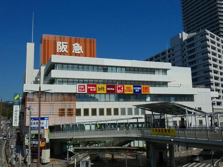 スーパー 関西スーパー 高槻店