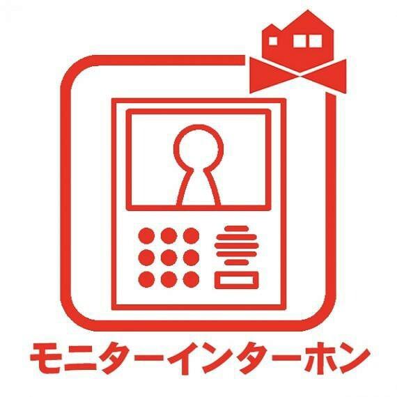 TVモニター付きインターフォン モニター付きインターホン 訪問者が誰かを モニターで確認できるので 防犯対策にもなります