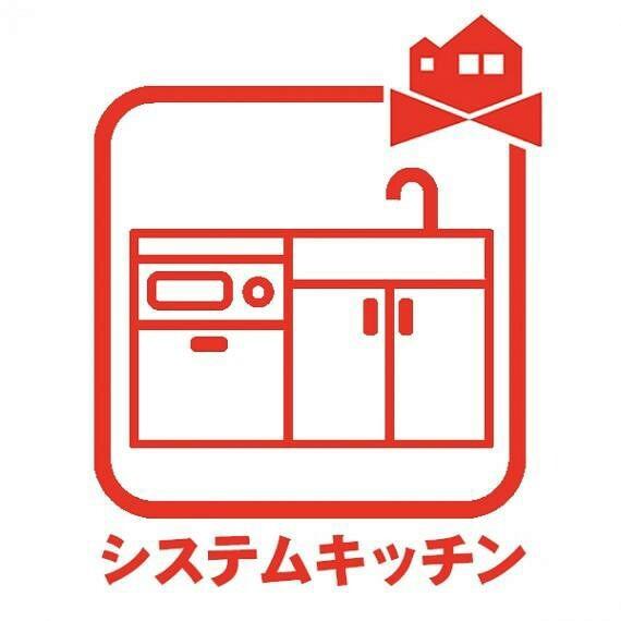 収納からガス台・ 調理台などを 一続きにまとめ合わせた 使い勝手の良い システムキッチン。
