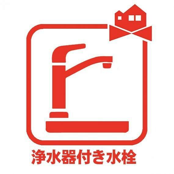 浄水器付き水栓 蛇口をひねるとすぐに きれいなお水が使える 蛇口一体型浄水器を設置