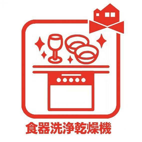 食洗器乾燥機 洗い物の時間を短縮! ビルトインの食洗機付き