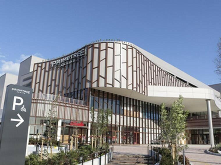 ショッピングセンター プライムツリー 赤池1321m