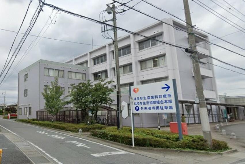 病院 【総合病院】高崎中央病院まで1973m