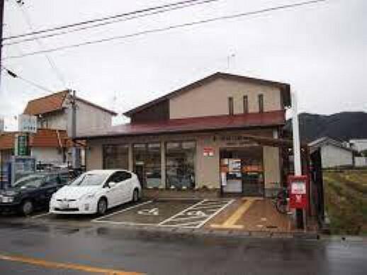 郵便局 【郵便局】姫路江鮒郵便局まで2921m