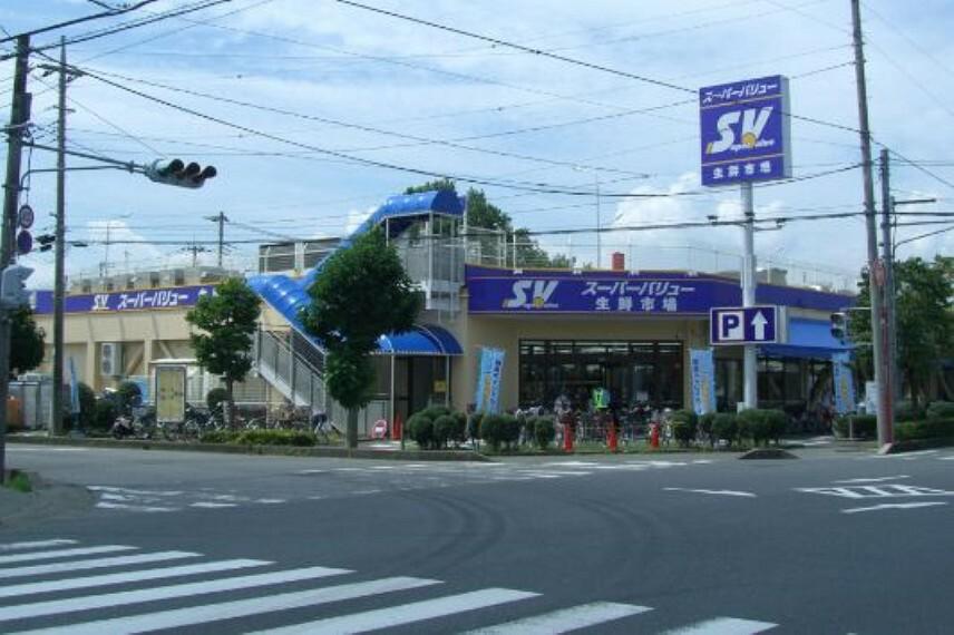 スーパー 【スーパー】SuperValue(スーパーバリュー) 上尾小泉店まで512m
