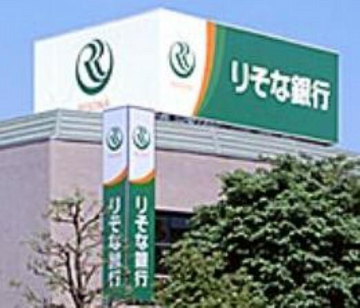 銀行 【銀行】埼玉りそな銀行 上尾西口支店まで1891m