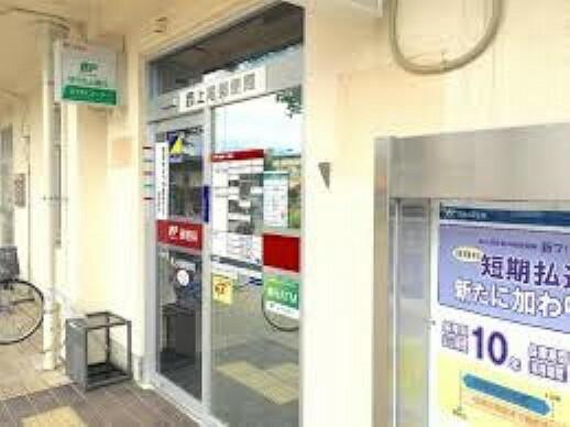 郵便局 【郵便局】西上尾郵便局まで1188m