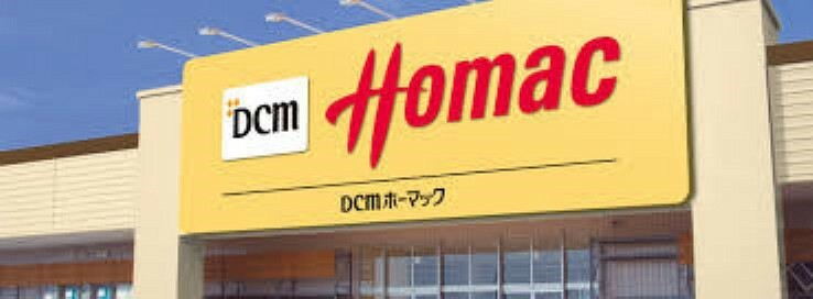 ホームセンター 【ホームセンター】ホーマック ローゼンハーブ上尾店まで903m
