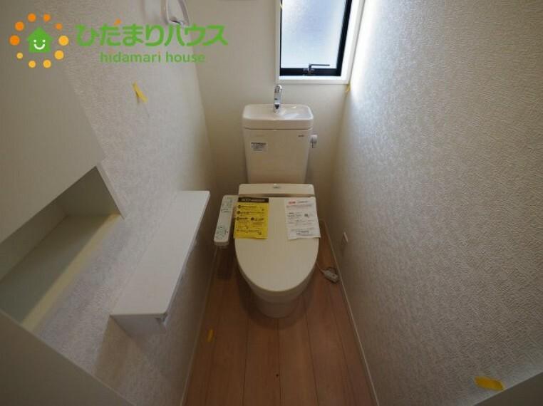 トイレ 家計に優しい節水仕様のトイレです!(^^)!