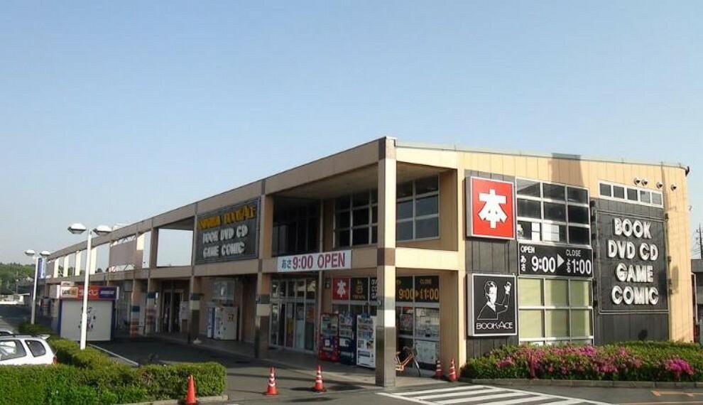 ショッピングセンター 【ショッピングセンター】千波ショッピングプラザまで2140m