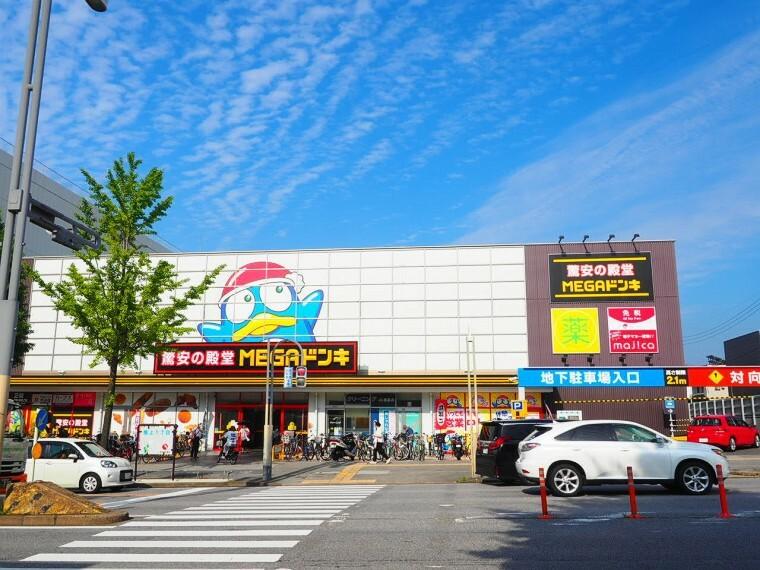 ショッピングセンター MEGAドン・キホーテ UNYアラタマ店 営業時間 8:00~0:00 地下駐車場83台 あかのれん提携駐車場Times525台(5F以上におとめください)