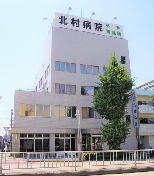 病院 医療法人心和会北村病院  診療時間: 9時00分~12時00分 17時00分~19時30分 土曜午後、日曜祝日休み