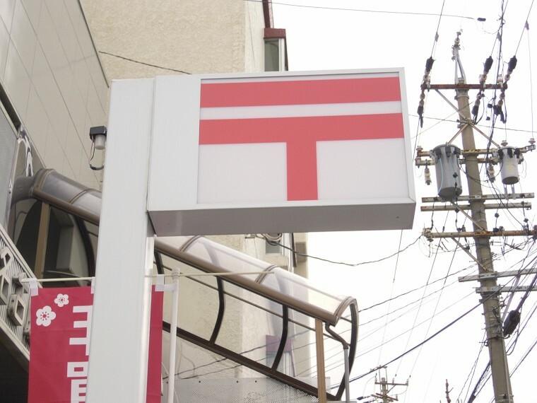 郵便局 名古屋弥富郵便局