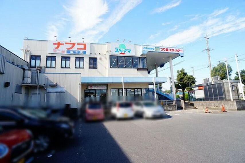 スーパー ナフコ坂下店 ナフコ坂下店まで1100m(徒歩約14分)